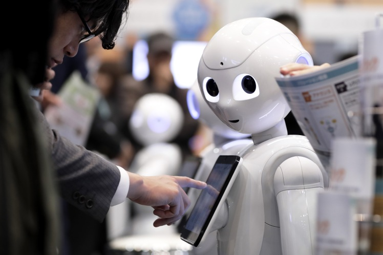 Key Speakers and Presentations at SoftBank Robot World 2017